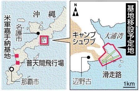 okinawa-kitiyotei-map.jpg